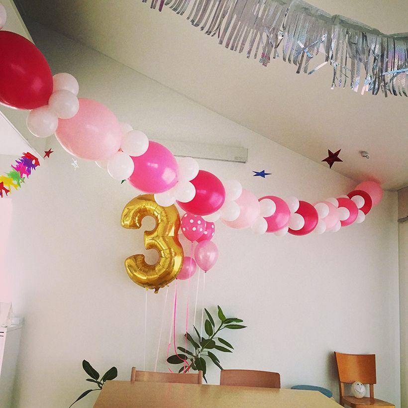 お部屋に風船を 飾ってサプライズ!