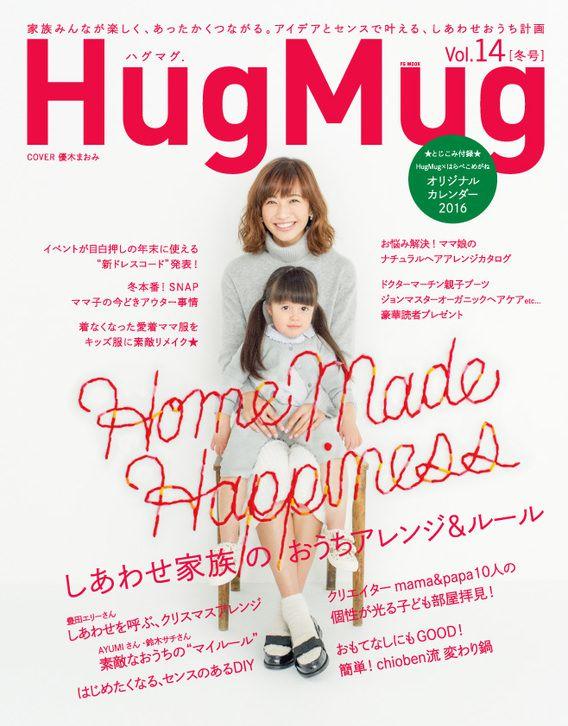 HugMug Vol.14
