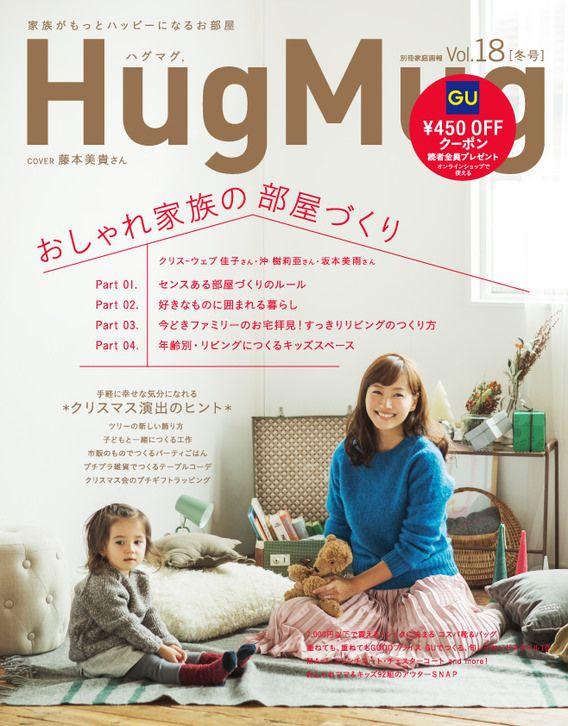 HugMug Vol.18