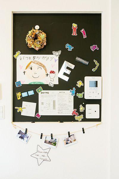 小学校からのお手紙は磁石が仕込まれた黒板に貼って、可愛く見やすく。