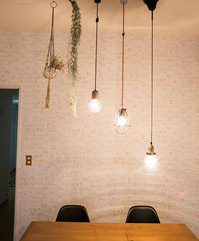 「一番こだわってお金をかけた」という照明は、3つとも『journal standard Furniture』で購入。