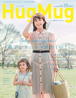 HugMug Vol.20