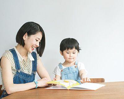 前川遙子さん&玲衣ちゃん・4歳