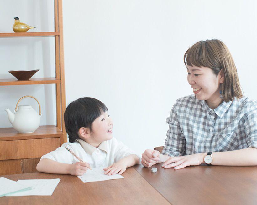 生方道子さん&亜美ちゃん・4歳