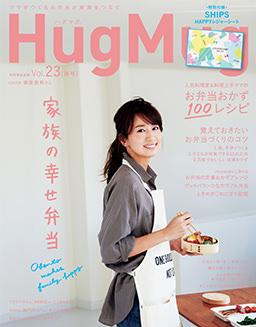 HugMug Vol.23