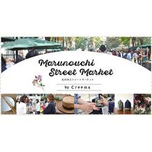 Marunouchi Street Market by Creema【6・7月】