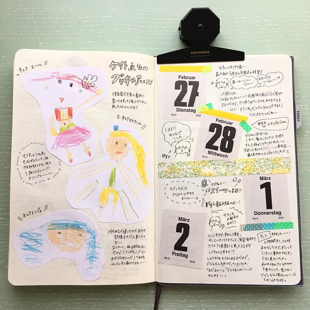 """思い出をカタチに。 育児日記を""""手書き""""で綴る、ママの手帳を大公開"""