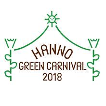 Hanno Green Carnival 2018 ~マナブ アソブ ツナガル~