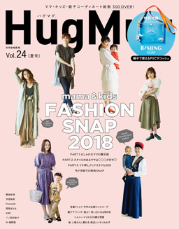HugMug Vol.24