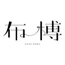 布博 in 東京 vol.11【week 1 刺繡に恋する週末】