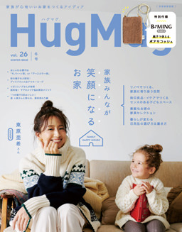 HugMug Vol.26