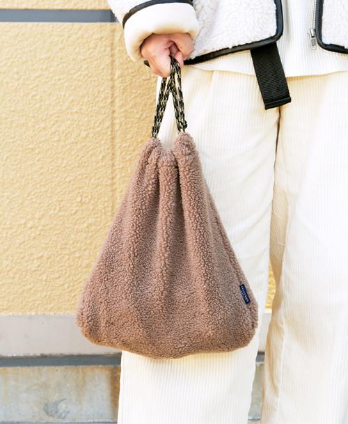 ボアの巾着バッグ