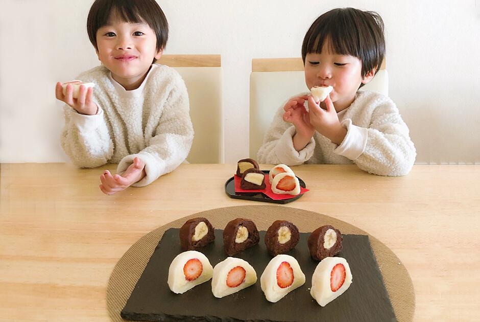 お餅のあまりでフルーツチョコ大福を作って、子どものおやつにしました