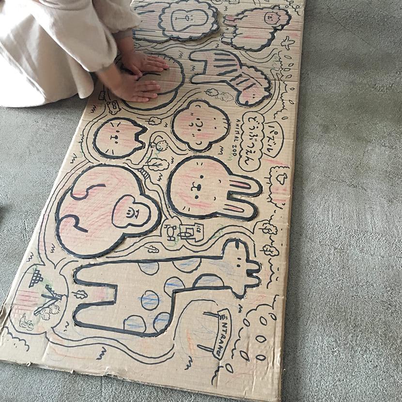 「つむぱぱの育児日記」そしてすべての動物のパーツがつむちゃんによってはめこまれて完成!